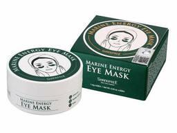 Патчи под глаза Shangpree Marine Energy Eye Mask 1. 4г х. ..