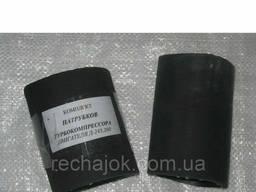 Патрубок турбокомпрессора Д- 245 260 2шт 6632