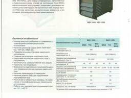 ПДГО, пионер-5000, ксу