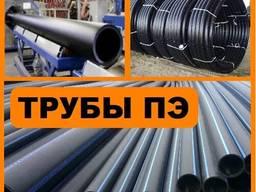 ПЭ трубы Трубы и Фитинги по Цене Завода