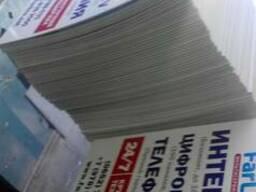 Печать афиш и плакатов в Симферополе, А3, А2, А1, А0 срочная