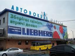 Печать баннера в Одессе | Изготовление | монтаж | люверсы