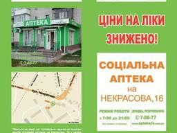 Печать буклетов на Борщаговке