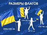 Печать флагов сольвент флаг прапор друк сублимация - фото 1