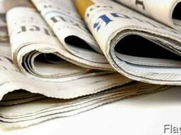 Печать газет методом ризографии