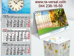 Печать и изготовление календарей на 2017 год. Календарь 2017