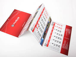 Печать, изготовление календарей. Календарь на заказ с. ..