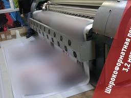 Печать на пленке\ситибумага\перфопленка