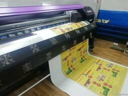 Печать плакатов, афиш, листовок