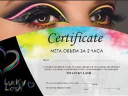 Печать сертификатов, подарочных сертификатов