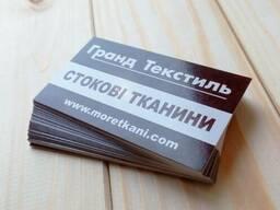 Печать визиток, календарей карманных.