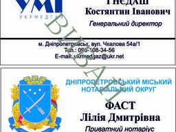 Печать визиток в Днепропетровске дешево