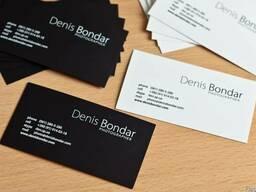 Печать визиток в Днепропетровске. Шелкография