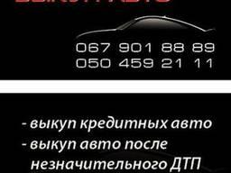Печать визиток в Днепропетровске срочно от 1 шт.