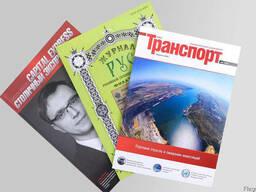 Печать журналов, каталогов