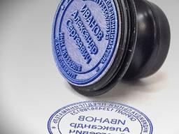 Печати и штампы в Донецке