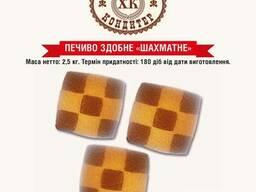 Печенье Шахматное.