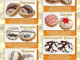Печиво, печенье, тм Ням Ням