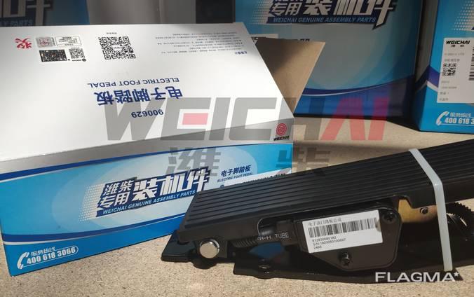 Педаль акселератора (газа) 612630080182 Weichai