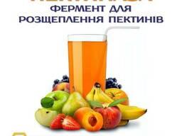 Пектиновый фермент (энзим) для соков и вина