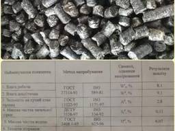 Пеллета, гранулы из чистой лузги подсолнуха от 10 тонн