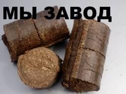 Брикеты топливные древесные Запорожье.