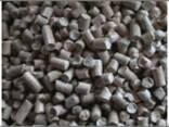 Пеллеты (топливные гранулы) - фото 3