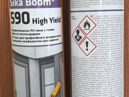 Пена монтажная проф. Sika Boom-590 High Yield, 870 мл