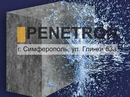 Пенетрон-лучшая гидроизоляция бетонных конструкций.