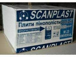 Пенопласт ПСБ-С-35 15, 5 кг/м. куб. 10 см (1 х 1 м) Scanplast