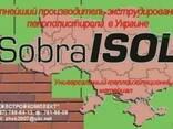 """Пенополистирол экструдированный (XPS) """"SobraISOL"""" - фото 1"""