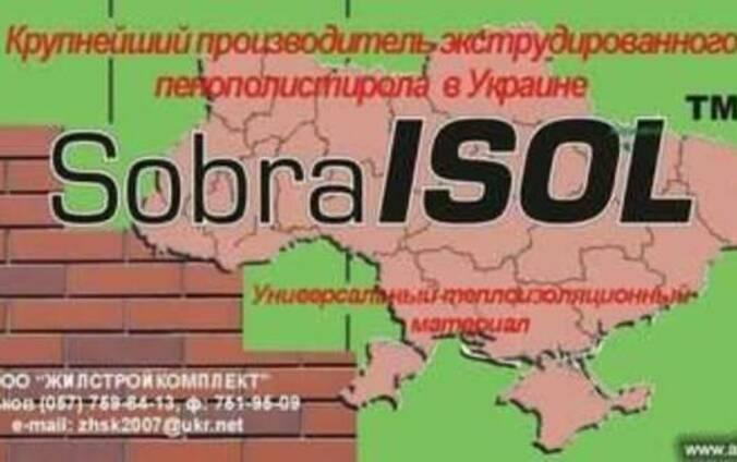 """Пенополистирол экструдированный (XPS) """"SobraISOL"""""""