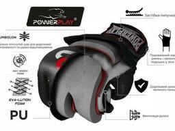 Перчатки для MMA PowerPlay 3093 Черные M