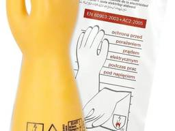 Перчатки электроизоляционные ELSEC 2, 5 кВ.