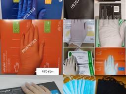 Перчатки латексные, нитриловые, виниловые, одноразовые хозяйственные