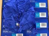 Перчатки нитриловые Nitrylex синие - фото 1