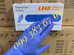 Перчатки нитриловые UNEX синие черные лиловые XS S M L XL