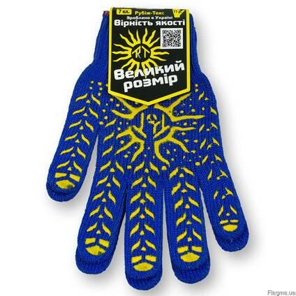 Перчатки усиленные с ПВХ точкой