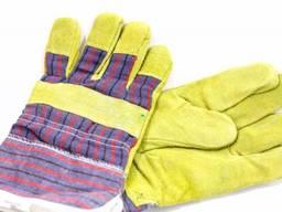 Перчатки утепленные