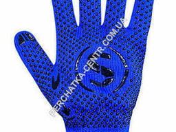 """Перчатки утепленные синие с ПВХ точкой 69135 """"б"""""""