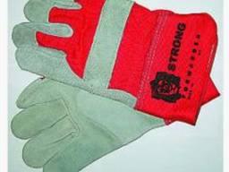 Перчатки защитные Strong Forwarder из кожи
