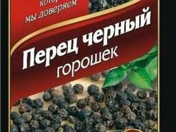 Перець чорний горошком 20 г. ТМ ВКУС