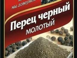 Перець чорний мелений 20г. ТМ ВКУС