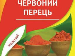 Перец красный молотый 20 гр. ТМ Good Spice.