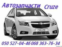 Бампер Шевроле Круз Chevrolet Cruze передний задний