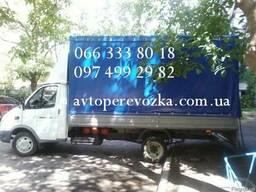 Переезд магазина Днепропетровск