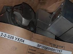 Переключатель манометра ПМ-2-2-320