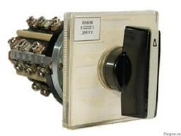 Переключатели ПМОФ - 45 ,,,,,,