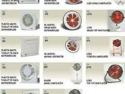 Переносные вентиляторы bahcivan