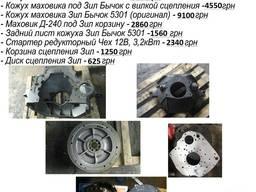 Переоборудование ЗИЛ под Д-240 Д-245